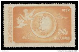 China (People's Republic) Scott # 169, $800 Brown Orange (1952) Doves And Globe, Mint - 1949 - ... République Populaire