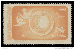China (People's Republic) Scott # 169, $800 Brown Orange (1952) Doves And Globe, Mint - 1949 - ... People's Republic