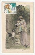 Maximum Card * Coimbra * 1979 * Ano Internacional Da Criança * Old Postcard * Recent Stamp - Maximumkarten (MC)