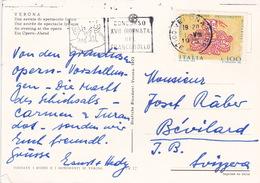 Postkarte Von Verona In Die Schweiz (br1871) - 6. 1946-.. Republic