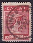 Cancellation ΛΙΜΝΗ ΣΗΤΕΙΑΣ On GREECE 1913 Lithografic Issue 10 L Red Vl 232 - Kreta