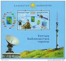 Kazakhstan 2014 The History Of National Communication Train Satellite Space SS MNH - Trains