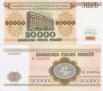 Belarus P-13  20 000 Rublei  1994    UNC - Bielorussia
