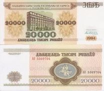 Belarus P-13  20 000 Rublei  1994    UNC - Wit-Rusland