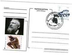 Macedonia Auguste Rodin 100 Years Art France POST CARD - Macedonia