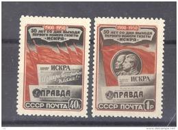 Russie  :  Yv  1518-19  * - 1923-1991 USSR