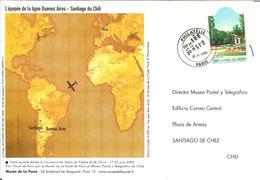 HB-P 326 FRANCE Très Rare Carte Affranchissement Double France / Chili 2006 - Prêts-à-poster:  Autres (1995-...)