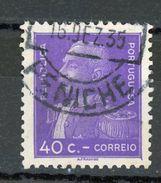 PORTUGAL - DIVERS - N° Yvert 571 Obli. - Oblitérés