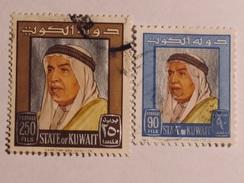 KOWEÏT  1964  Lot # 1 Sheik Abdullah - Koweït