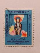 KOWEÏT  1977  Lot # 3 - Koweït