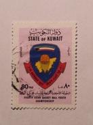 KOWEÏT  1977  Lot # 4  Basketball - Koweït