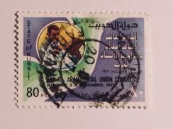 KOWEÏT  1977  Lot # 5  Dentist - Koweït