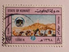 KOWEÏT  1978  Lot # 6  Mt Arafat - Koweït