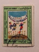 KOWEÏT  1979  Lot # 7 Children's Drawings - Koweït