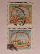 KOWEÏT  1981  Lot # 8 Sief Palace - Koweït