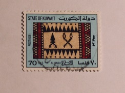KOWEÏT  1986  Lot # 9  Sadu Art - Koweït