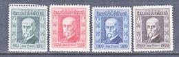 CZECHOSLOVAKIA  B 133-36   * - Unused Stamps