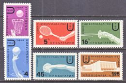 BULGARIA  1157-62    **    UNIVERSITY  WORLD  SPORTS  CHAMPIONSHIPS - Bulgaria