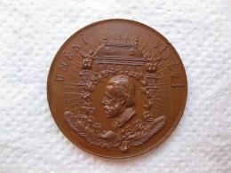 Czech / Tchèque Médaille Nationale Du Théâtre UMENI VITEZI 1892 Par Venoval Pichl - Other