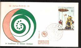FDC 1969  CONFERENCE  AU SOMMET  ISLAMIQUE - Marruecos (1956-...)