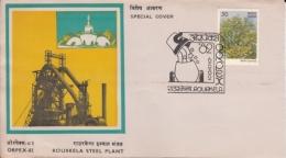 India 1982   Steel Plant  Industry  ROURKRLA  Special Cover    #   04653   D  Inde Indien - Factories & Industries