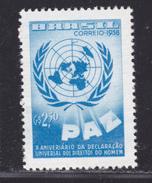 BRESIL N°  668 ** MNH Neuf Sans Charnière, TB  (D2405) - Brésil