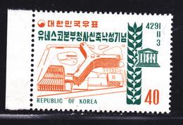 COREE DU SUD N°  216 ** MNH Neuf Sans Charnière, TB  (D2408) - Corée Du Sud