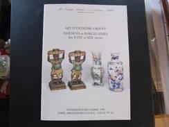 CATALOGUE VENTE -  ART EXTREME ORIENT - FAÏENCES ET PORCELAINES - DROUOT 1995 - Magazines: Subscriptions