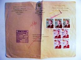Cover From Morocco Maroc 1983 - Morocco (1956-...)