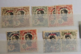 ### Vente Spéciale CHINE Départ 1 Euro ! Lot 8 -  Collection De Timbres De CHINE CHINA Colonie France PACKHOI - Otros