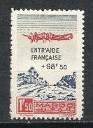 Protectorado Francés En Marruecos. 1944. A Beneficio De La Mútua Francesa - Morocco (1891-1956)