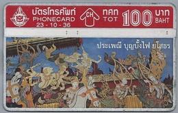 TH.- THAILAND. Phonecard. - 23-10-36 -. 100 BATH. 2 Scans - Thailand