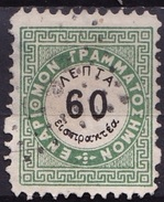 GREECE 1875 Postage Due Vienna Issue I Small Capitals 60 L. Green / Black Perforation 10½  Vl. D 7 A - Strafport