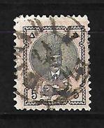 PERSIA  IRAN 1898 EFIGIE DE MOUZZAFER ED DIN NUEVO - Irán