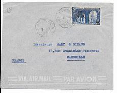 LA REUNION - 1951 - YT 302 SEUL Sur LETTRE Par AVION Avec CONVOYEUR 3 (SAINT BENOIT) => MARSEILLE - Reunion Island (1852-1975)