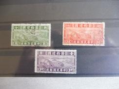 ### Vente Spéciale CHINE Départ 1 Euro ! Lot 53 -  Timbres De CHINE CHINA  - Année 1941 Industrie économie - China