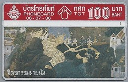 TH.- THAILAND. Phonecard. - 06-07-36 -. 100 BATH. 2 Scans - Thaïlande