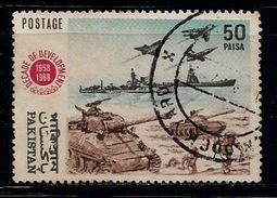 Pakistan 1968 Decade Of Development 50p Used Stamp # AR:243 - Pakistan