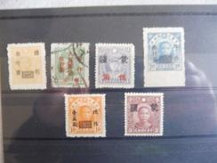 ### Vente Spéciale CHINE Départ 1 Euro ! Lot 76 -  Timbres De CHINE CHINA  - Année 1948 Overprint - Otros