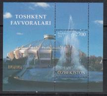 Uz 1205 Bl.85 Uzbekistan Usbekistan 2017 Fountains Of Toshkent - Usbekistan