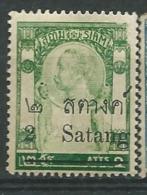 Siam     - Yvert N° 88 *   -   Ah 23826 - Siam