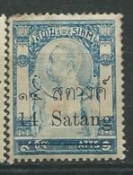 Siam     - Yvert N° 94 *   -   Ah 23827 - Siam