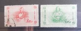 ### Vente Spéciale CHINE Départ 1 Euro ! Lot 119 -  Timbres De CHINE CHINA  - 1953 - Journée FEMME - China