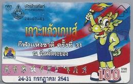 TH.- THAILAND. Phonecard. - 24-07-41 -. 100 BATH. - 24-31-2541. - Olympische Vlam. 2 Scans - Thaïlande