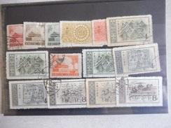 ### Vente Spéciale CHINE Départ 1 Euro ! Lot 147 -  Timbres De CHINE CHINA  - 1956 Peintures épargnes - China