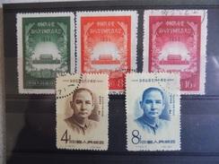 ### Vente Spéciale CHINE Départ 1 Euro ! Lot 148 -  Timbres De CHINE CHINA  - 1956 Paix Céleste Yat Sen - China