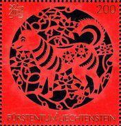Liechtenstein - 2017 - Chinese Signs Of Zodiac - Dog -  Mint Stamp With Golden Hot Foil Imprint - Ungebraucht