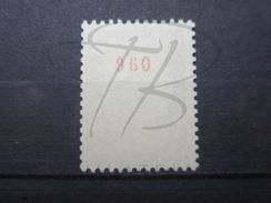 VEND BEAU TIMBRE DE FRANCE N° 1535a , XX !!! (b) - 1967-70 Maríanne De Cheffer