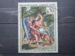 VEND BEAU TIMBRE DE FRANCE N° 1376 , ROUGE DECALE VERS LE HAUT , XX !!! - Variétés Et Curiosités