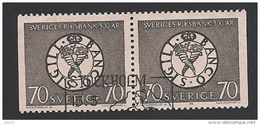 Schweden, 1968, Michel-Nr. 604 D/D, Gestempelt - Sweden